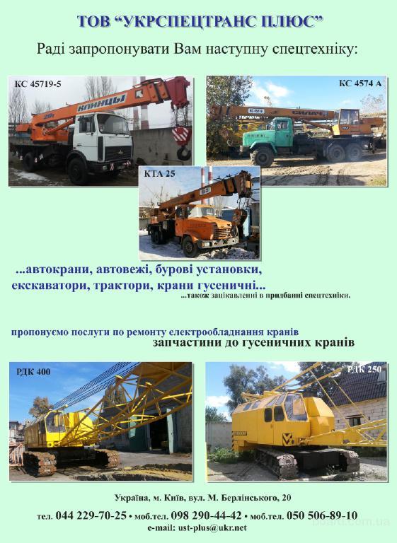 Трактор МТЗ 892   Продажа тракторов и спецтехники