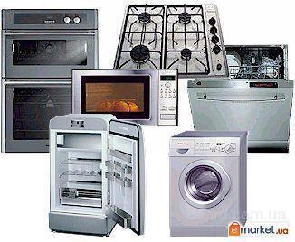 Ремонт холодильников, стиральных машин, бойлеров