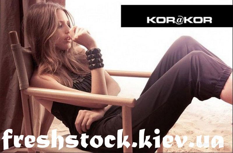 вернуться к объявлению: Красивый и стильный женский сток Kor@Kor!