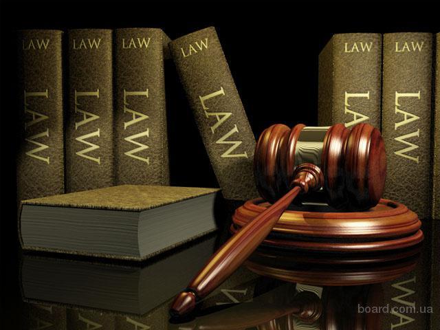 правоведение. репетитор по праву