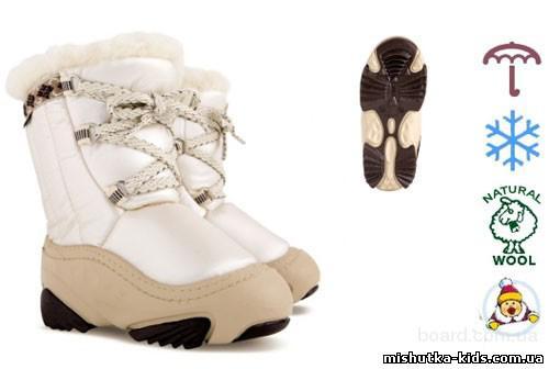 Детская Обувь Demar Интернет Магазин