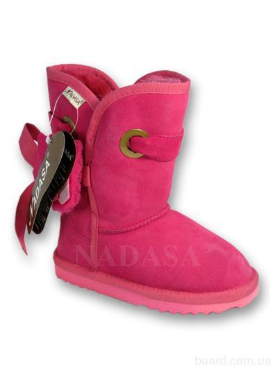 Женская Обувь Зимняя