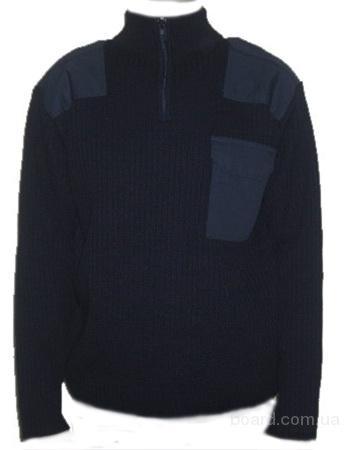 свитер форменный