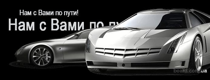 разборка geely Разборка автомобилей Geely
