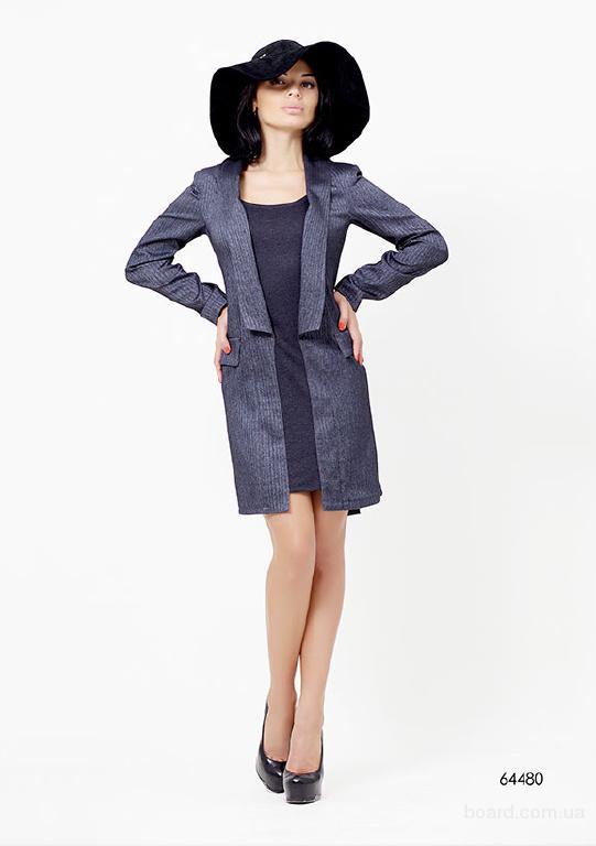 Купить женскую одежду на осень дешево