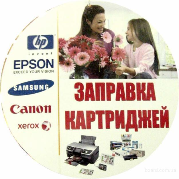 Заправка картриджа HP LJ 1010/ 1012/ 1018/ 1020/ 1022/ FX-10 (Q2612A)