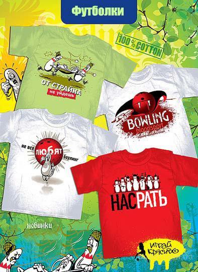 печать на футболках шелкография цена