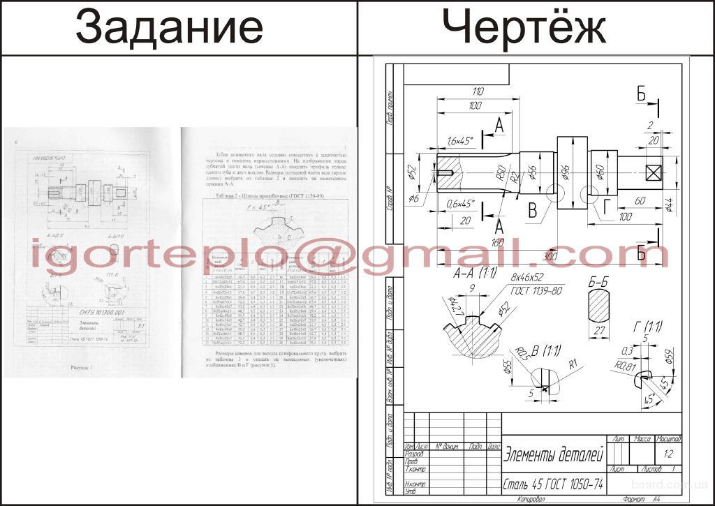 Делаю b чертежи в /b векторе: b AutoCAD /b.