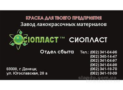 Грунтовки фосфатирующие ГОСТ 12707-77 | Харьков