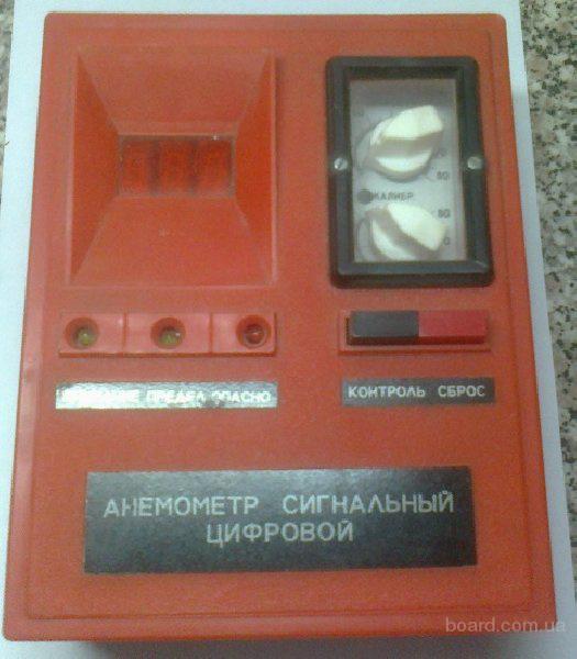 Куплю анемометр цифровой М-95М-Ц ( и комплектующие , запчасти)
