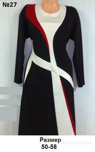 Платье на основе французского трикотажа.