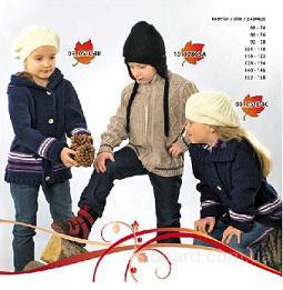 Детская одежда продать