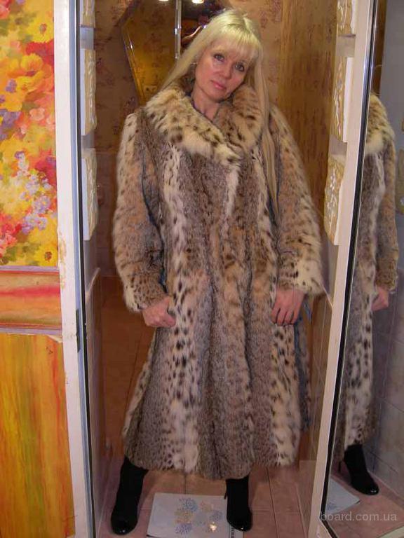 Итальянская Одежда Дешево