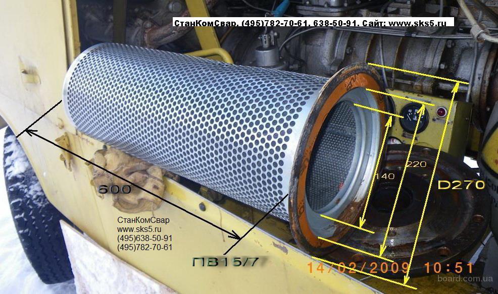 Фильтр сепаратор воздух-масло  ПВ10-08.520 для компрессора ПВ10, НВ10/8М2, НВЭ