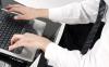Ведение бухгалтерского учета, составление отчетности