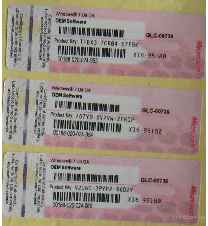 Виндовс 7 максимальная лицензия