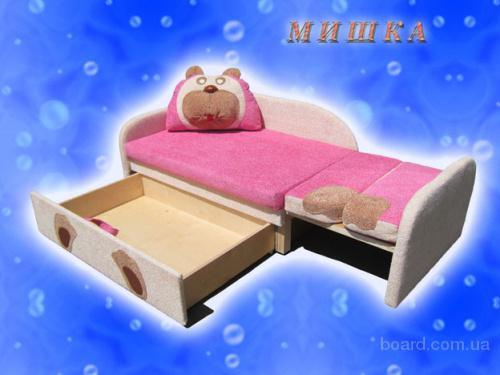 , b детский диван/b, b купить детский диван /b.