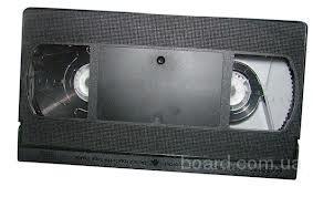 Видеокассеты с фильмами продам