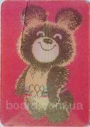 Календари, 1980_1990 г., переливаются