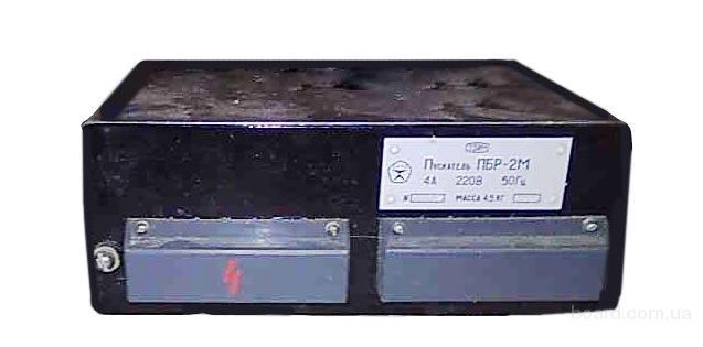 Пускатель бесконтактный реверсивный ПБР-2М. продам. грн.  300.