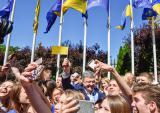 РБК-Украина рассматривает вопросы, которые касаются общественности