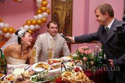 Свадьба, день рождения, корпоратив в Киеве и области! Тамада+музыка!