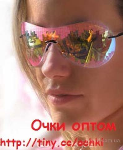 Модные солнцезащитные очки оптом, очки д