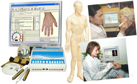 Акупунктура, рефлексотерапия. Аппаратно-программный комплекс по методу Накатани, Фолля (ЭАФ), Аури