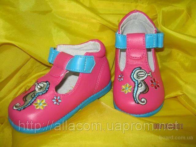 Интернетмагазин детской одежды ShopToYou недорого