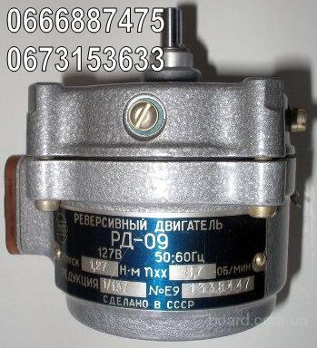 Схема подключения электродвигателя РД-09
