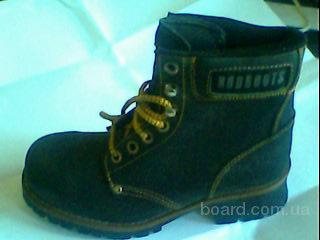 Обувь детская, подростковая, молодежная  - ботинки продам Ботинки подростковые распродажа