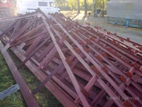 Продам фермы металлические 12 метров
