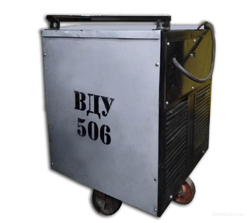 Сварочный аппарат (выпрямитель сварочный) ВДУ 506
