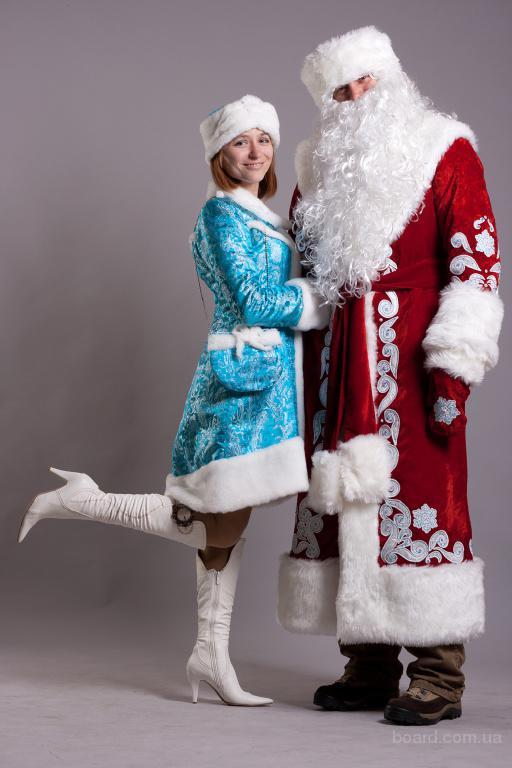 Викинги купить сапоги для мальчика зима