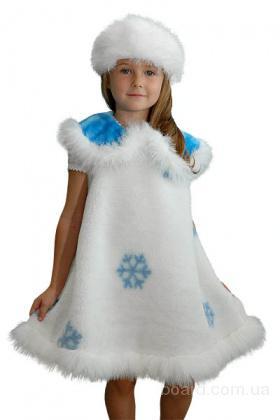 Продам карнавальные и новогодние костюмы для детей ... - photo#34