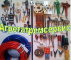 Запчасти и комплектующие к окрасочным агрегатам ВД типа Вагнер 7000 Wagner, Graco,Larius,Sinaer