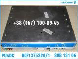 Ремонт модулей питания PU4DC ROF1375320/1 SVB 131 06 (АТС Ericsson MD110) »