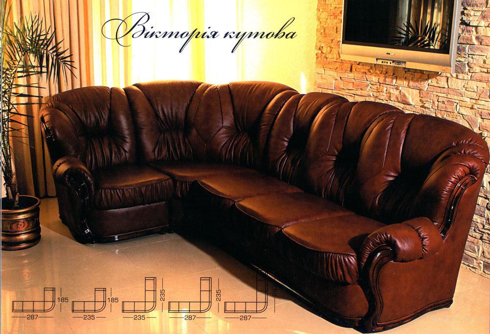 Мебель Кожаные Диваны