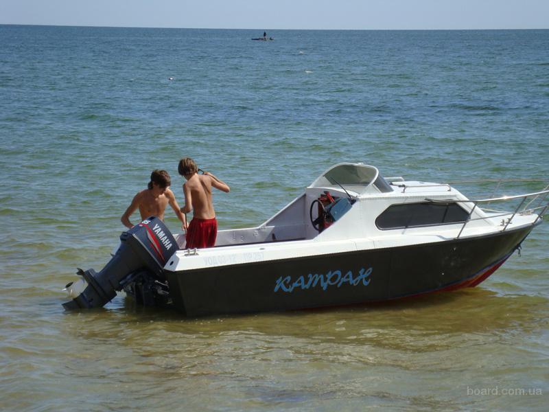 лодка масква
