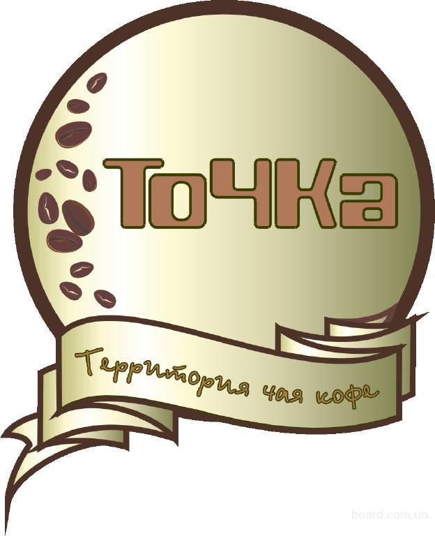Название для магазина чая и кофе
