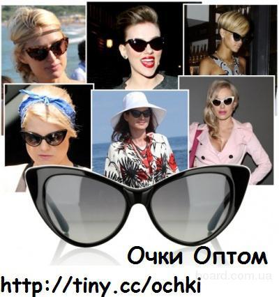 Солнцезащитные очки оптом, Коллекции 2016г