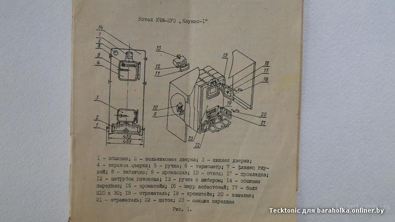 Колпаковая печь Кузнецова порядовка фото схема
