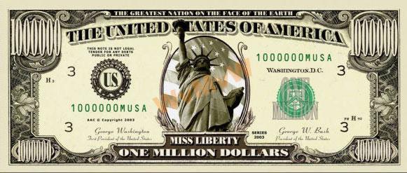 банкнота номиналом 1000 000