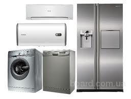 Покупаем любые холодильники, стиральные машины, кондиционеры, промышленные витрины, морозильные камеры всех фирм и...