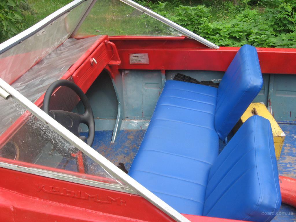 Куплю лодку крым без мотором