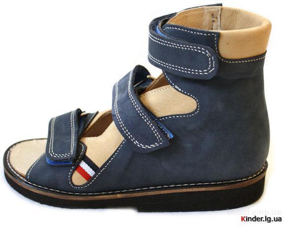 Интернет Магазины Детской Обуви В Москве