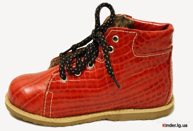 Купить Обувь Ортопедическую
