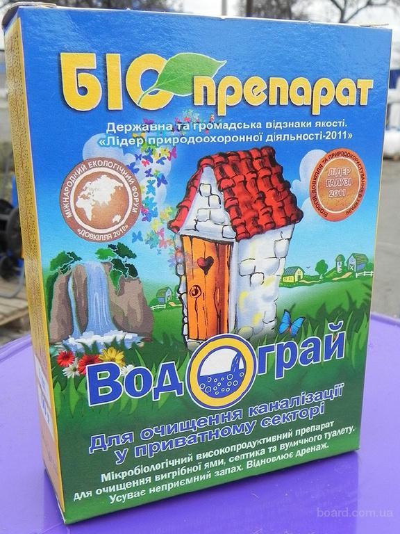 """Біопрепарат """"Водограй""""- для приготовления компоста,  + чистый ставок»…."""