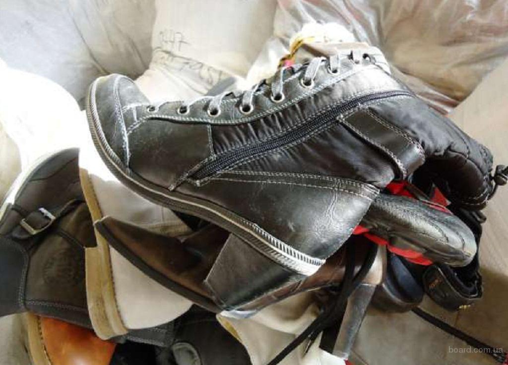 Купить Обувь Оптом В Москве