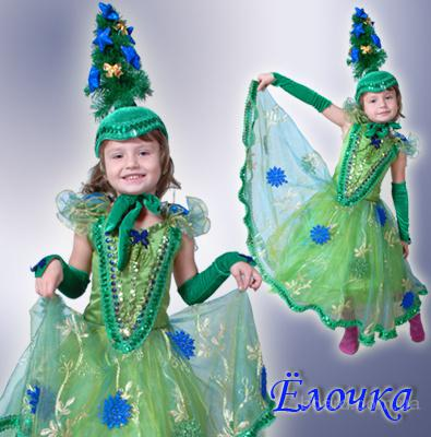 Карнавальные костюмы на прокат для детей и взрослых ... - photo#13